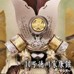 5月人形 人気 おしゃれ【徳川家康 鎧 白】高級 綺麗 五月人形