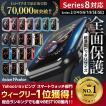 AppleWatch アップルウォッチ Series6 SE カバーケース Series5 Series4 Series3 Series2 ケース カバー 全面保護 耐衝撃