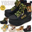 厚底スニーカー レディース スカジャンデザイン  YOSUKE ヨースケ 靴 ※(予約)は3営業日内に発送
