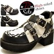 YOSUKE U.S.A ヨースケ メンズ ジョージコックスタイプ厚底シューズ メンズ 靴 ※(予約)とあるものは3営業日内に発送