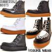 YOSUKE U.S.A ヨースケ 厚底 靴 メンズ 厚底 ラバーソール ブーツ ジョージコックスタイプ メンズ 靴
