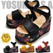 厚底サンダル レディース (限定カラー) YOSUKE ヨースケ 靴