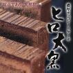 濃厚 チョコレートケーキ 【 ヒロ大...