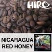 自家焙煎 コーヒー豆 ニカラグア レッドハニー サンタ・マリア・デ・ローデス農園 100g スペシャルティ コーヒー シングルオリジン