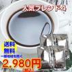 人気のブレンドコーヒー豆×4種セット「人気ブレンド×4」