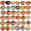 ヤマダイ ニュータッチ 凄麺 全国ご当地ラーメン 24種24食セット 関東圏送料無料