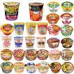 新着 にぎわい広場 マルちゃん 日清 サッポロ一番 スープはるさめ、ワンタンスープも入ったマンスリーセット 箱買い 30食 関東圏送料無料