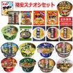 新着 格安 スナオシ 袋麺 と カップ麺のコラボセット 20食セット 関東圏送料無料