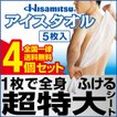 Hisamitsuアイスタオル 5枚×4