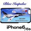 航空自衛隊グッズ ブルーインパルススマホカバーiPhone6/6s