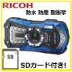 【SDHCカード付き】RI...