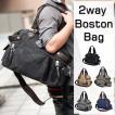 メンズ ショルダー 2way ボストンバッグ バック バッグ ショルダー 旅行 おすすめ タウンユース 鞄 人気 シンプル 仕事