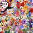 PEE-ka-BOO(特別版:ライナーノーツ&PEE-ka-BOOK付き)/ 内田万里 【枚方蔦屋書店 Yahoo!店 限定】