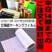 D101【強】粘着転写シート  20cm幅×10m巻