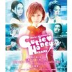 CUTIE HONEY -TEARS- 豪華版  〔BLU-RAY DISC〕