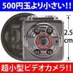 超小型フルHD ビデオカメラ SQ8 1080P 暗視 赤外線 動体検知 充電式 ウェアラブル 録画 日本語説明書付き