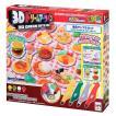 3Dドリームアーツペン エアーアップ 食品サンプルセット(4本ペン) メガハウス