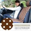 水玉チョコのかわいい車用シートカバー 軽自動車 ハスラー ワゴンR エブリイ スペーシア ムーブ ミライース アトレー N-BOX N-WGN N-ONE 『01d-m001-cb』