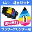 プリンター インク ブラザー LC11-4PK 4色 LC11 互換...