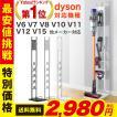 ダイソン用スタンド dyson SV18 V11 V10 V8 V7 V6 sli...