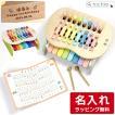 エドインター 鉄琴 楽器 子供用 おもちゃ ピアノ 森のメロディーメーカー (出産祝い 名入れ 男の子 女の子 ギフト 誕生日 プレゼント)