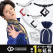 コラントッテ TAO ネックレス AURA 宇野昌磨選手も愛用モデル colantotte 磁気ネックレス 延長保証