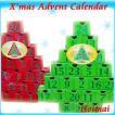 毎年使える アドベントカレンダー クリスマスツリー...