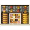 スイーツ ギフト 送料無料 アンリ・シャルパンティエ プティ・タ・プティ・アソートL(HAS(PP)-50R2) / お菓子 洋菓子 和菓子 スイーツセット 内祝い 御祝い