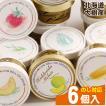 プレゼント ギフト アイス 北海道 送料無料 アイスクリーム カウベルアイス 6個セット / 北海道産 カップアイス チョコレート