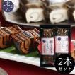 惣菜 ギフト 送料無料 紅鮭昆布重ね巻き 2本セット / 北海道産 北海道 道産 昆布 こんぶ 鮭 重ね巻き こぶまき お取り寄せ
