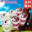 母の日 お菓子 スイーツ ギフト BOCCA / 送料無料 牧家 アイスクリームセット / 北海道 直送 スイーツ 牧歌