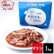 母の日 ギフト 贈り物 肉 かねひろジンギスカン マトン 1kg / 味付きジンギスカン ラム肉 羊肉 北海道産 じんぎすかん 羊肉 ラム マトン