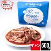 母の日 ギフト 贈り物 肉 かねひろジンギスカン マトン 500g / 味付きジンギスカン ラム肉 羊肉 北海道産 じんぎすかん 羊肉 ラム マトン