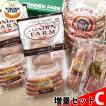 ハム ギフト 送料無料 北海道 トンデンファーム大満足 増量(Cset)