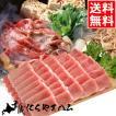 母の日 ハム ギフト 肉の山本 北海道産 かみふらの地養豚 ロースすきやき / 肉セット 詰め合わせ 内祝い 御祝い