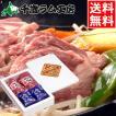 母の日 ギフト 贈り物 肉 ラム肉 北海道 千歳ラム工房 生ラムタレ付き(400g) / ジンギスカン 詰め合わせ 内祝い 御祝い 羊肉