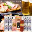 母の日 ビール ギフト 送料無料 北海道限定 サッポロクラシック&トンデンファームギフト(Dセット) / サッポロビール セット