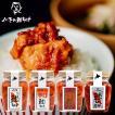 珍味 くにを 鮭キムチ 1瓶(250g×1本...