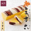 柳月 三方六 プレーン味1本(10切カット)銘菓 ryugetsu バウムクーヘン ランキング 祝い お取り寄せ ギフト