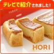 ホリ 北海道夕張メロンパイケーキ スイーツ お取り寄せ