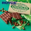ホワイトデー ロイズ 板チョコレート アーモンド ROYCE' スイーツ お取り寄せ 北海道 お土産