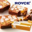 ロイズ ROYCE クルマロチョコレート ミルク スイーツ お取り寄せ