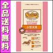 ニュートロ ナチュラルチョイス プレミアムチキン 小型犬用 成犬用 チキン&玄米 1kg