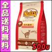 ニュートロ ナチュラルチョイス キャット 室内猫用 エイジングケア チキン 500g (シニア用) [2]