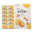 お菓子 スナック カルビー ポテトファーム POTATO FARM 北海道 お土産 ぽてコタン(10袋入) お取り寄せ プレゼント 贈り物