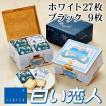 白い恋人 36枚入 石屋製菓/ISHIYA (北海道お土産人気商品)
