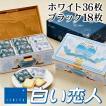 白い恋人 54枚入 石屋製菓/ISHIYA (北海道お土産人気商品)