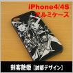 iPhone4/4S アルミケース/剣客艶姫/誠都デザイン