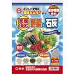 肥料 天然100%野菜の石灰 東商 1kg
