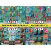 トイミックス A〜Dセット(96ヶ1セット)おもちゃの取り混ぜパック